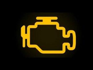 Egzoz-Emisyon uyarı ikaz lambası