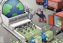 Dolar Hegemonyası nedir